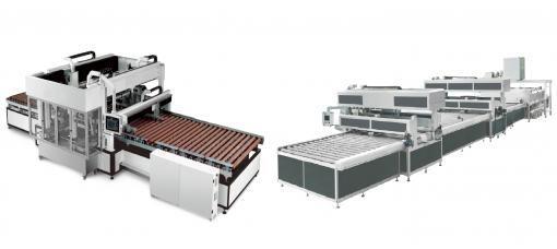 seaming machine سیمینگ ماشین