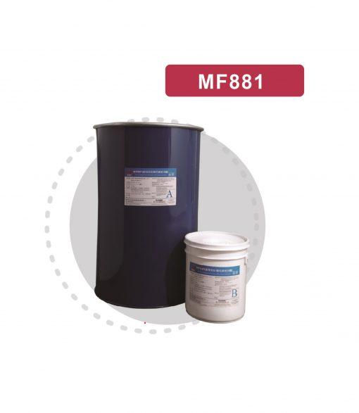 چسب سیلیکون استراکچرال Two Component Silicone Structural Sealant MF 881
