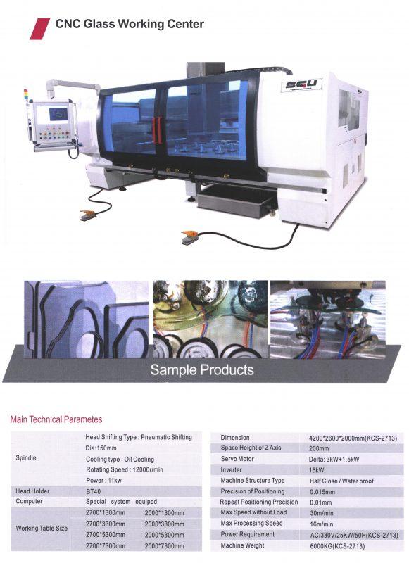 دستگاه سی ان سی شیشه CNC GLASS WORKING CENTER